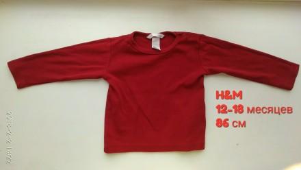 Кофта H&M свитер одежда на мальчика. Чернигов. фото 1