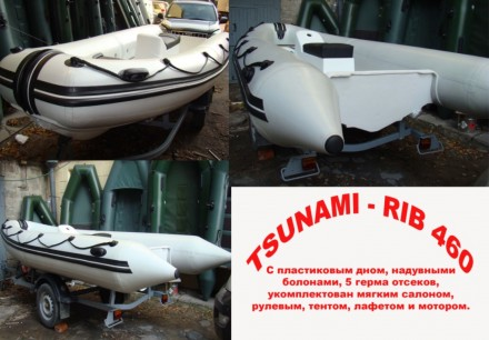 Лодки надувные, баллоны для катамаранов,аттракционов. Киев. фото 1