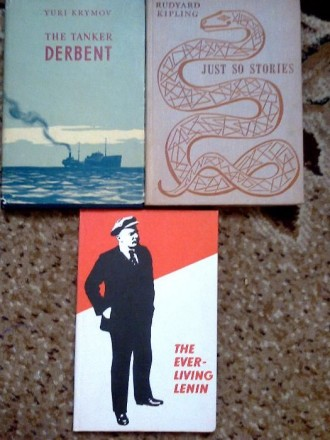 English BOOKS: Rudyard KIPLING - JUST SO TORIES книги на англ.. Киев. фото 1