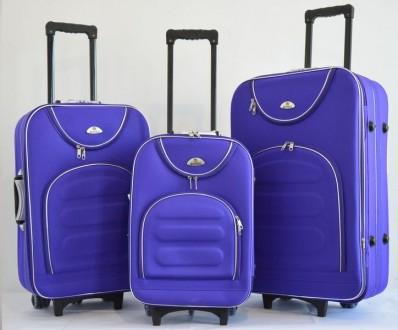 Чемодан Bonro Lux набор 3 штуки фиолетовый. Киев. фото 1