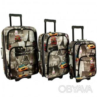 Дорожный чемодан сумка 773 набор 3 штуки City  ХАРАКТЕРИСТИКА:  Корпус оснащ. Киев, Киевская область. фото 1
