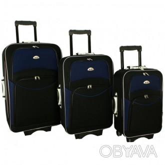 Дорожный чемодан сумка 773 набор 3 штуки черно-т.синий   ХАРАКТЕРИСТИКА:  К. Киев, Киевская область. фото 1