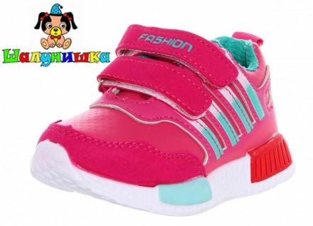 Продам кроссовки для девочки. Одесса. фото 1
