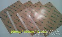 Продам скотч двухсторонний, высокой прочности, 3M 300LSE (10*10 см) для сенсорны. Днепр, Днепропетровская область. фото 2