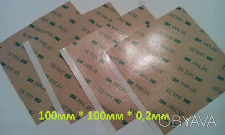 Продам скотч двухсторонний, высокой прочности, 3M 300LSE (10*10 см) для сенсорны. Днепр, Днепропетровская область. фото 1