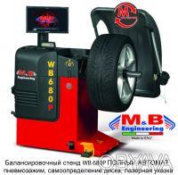 Балансировочный стенд ПОЛНЫЙ АВТОМАТ M&B Engineering WB680 (Италия). Чернигов. фото 1