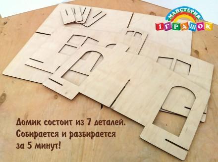 Разборной кукольный домик с мебелью из натурального материала – фанеры. Уникаль. Одесса, Одесская область. фото 10