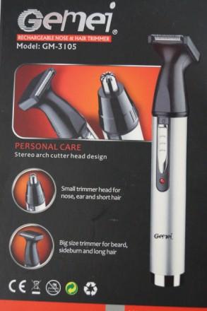 Триммер для удаление нежелательных волос Gemei GM-3105. Одесса. фото 1