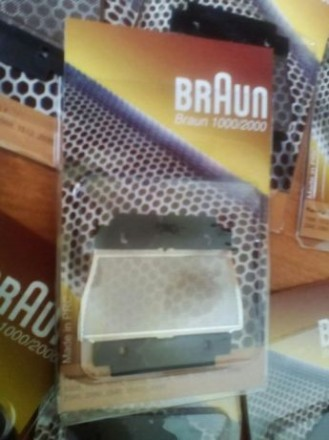 Запасная сетка BRAUN 1000/2000 series 1008, 1012, 1013, 1013S, 1507S. Киев. фото 1