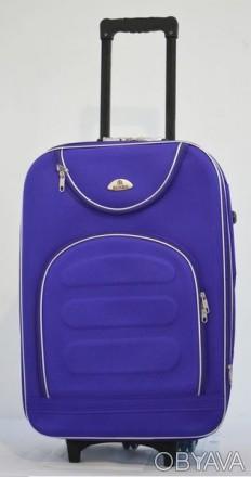 Чемодан Bonro Lux (большой) фиолетовый  Технические характеристики:  * Cordu. Киев, Киевская область. фото 1