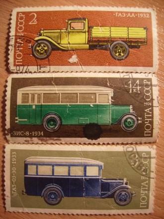 Советские марки. Киев. фото 1