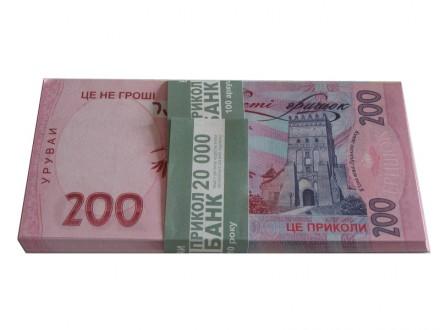 сувенірні гроші 200 гривень. Киев. фото 1