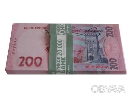 сувенірні гроші 200 гривень