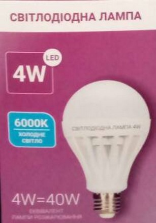 Светодиодная лампа Led 4W E27 Ф72*115mm 6000K холодное свечение. Николаев. фото 1