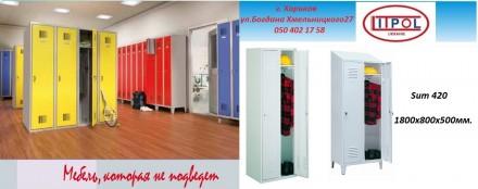 Шкаф металлический гардеробный.. Ивано-Франковск. фото 1