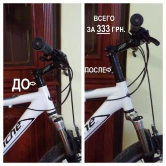Если вы хотите разгрузить спину и напряжение на Ваши руки при езде на велосипеде. Киев, Киевская область. фото 3