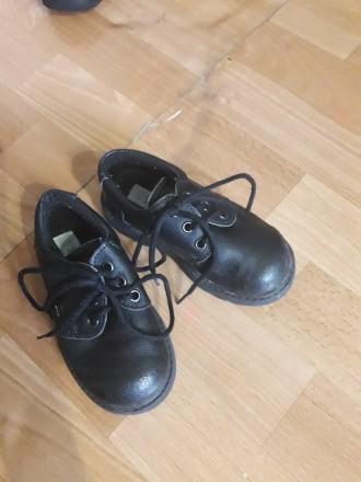 Кожаные туфли. Херсон. фото 1