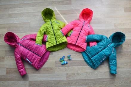 Детская демисезонная куртка. Кропивницкий. фото 1