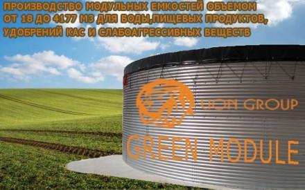 Резервуар, емкость для удобрений и для воды. Киев. фото 1