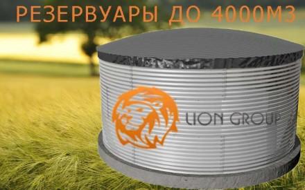 Большие емкости для храниения жидкостей. Киев. фото 1