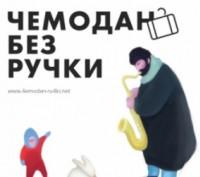 Ликвидация предпринимателя закрыть ЧП  Днепр, Киев, Донецк. Днепр. фото 1