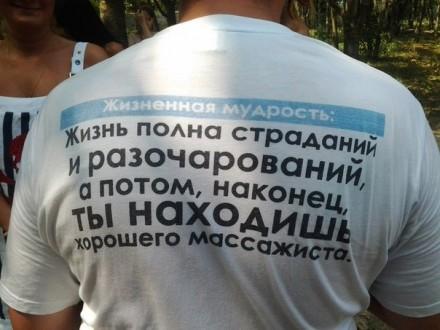 --КВАЛИФИЦИРОВАННЫЙ МАССАЖИСТ С ОПЫТОМ- ПРЕДЛАГАЕТ УСЛУГИ МАССАЖА-  ЛЕЧЕБНЫЙ, . Конотоп, Сумская область. фото 2
