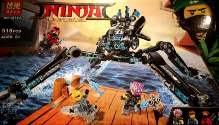 Конструктор Bela 10717 Ninjago Movie Водяной Робот 518 дет.. Киев. фото 1