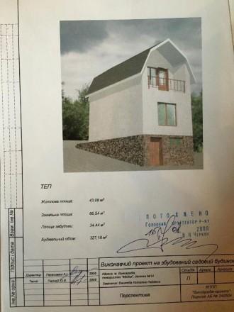 Продам дачу 67 кв.м.(Виноградов (черная гора), Закарпатская обл. 6сот. Виноградов. фото 1