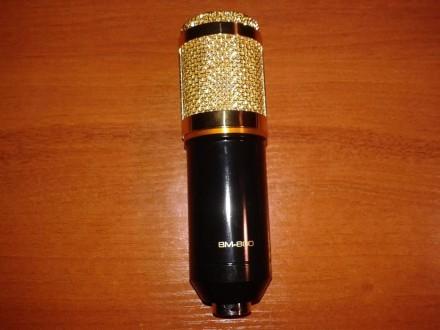 Студийный конденсаторный микрофон BM-800+ метал паук. Київ. фото 1