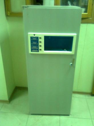 Автомат газводы АВ-3 (Автомат газводи). Вараш (Кузнецовск). фото 1