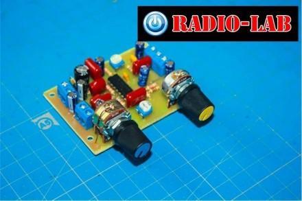 Hi-Fi фильтр сабвуфера активный. Житомир. фото 1