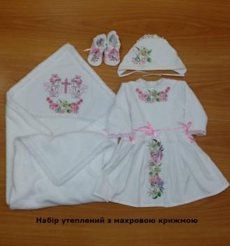 2135aa6354d049 Стильний, сучасний, яскравий вишитий набір для хрещення дівчинки ХП04(р.56-