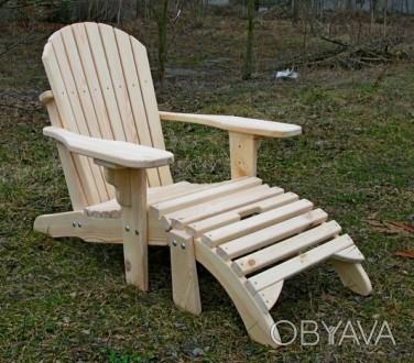 Кресло садовое Адирондак Гетьман . Большое масивное кресло для сада и дома . Ком. Радехов, Львовская область. фото 1