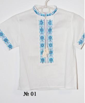 Рубашка для мальчика.Яркая украинская вышивка.. Вінниця. фото 1