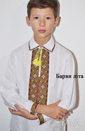 Стильная и яркая вышитая украинская рубашка для мальчика.
