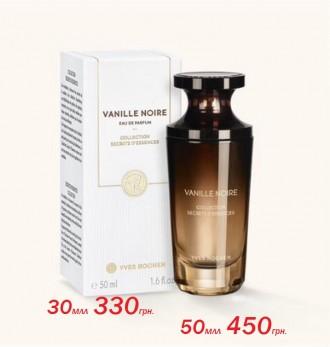 Vanille noire , Чорная ваниль. Фастів. фото 1