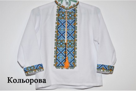 Вышитая украинская сорочка для мальчика.. Вінниця. фото 1