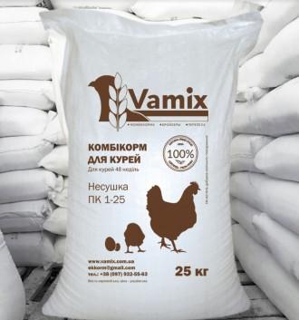 Комбікорм для Кур несучок «Vamix» ПК 1-25. Нежин. фото 1