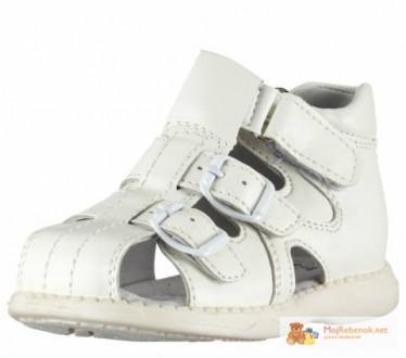 Босоножки Playshoes р.23 (15,3см). Харьков. фото 1