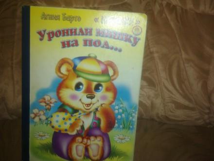 Продам детские сказки в иллюстрированных книгах. Лисичанск. фото 1