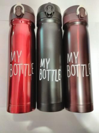 Термос My Bottle, 500мл.. Винница. фото 1