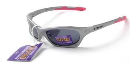 Очки солнцезащитные детские для активного отдыха STEP360 UV 400. Днепр. фото 1