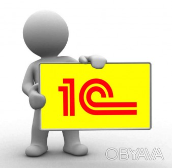 Обслуживание и поддержка 1с настройка процессов 1с документооборот
