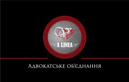 Адвокат Голосеевский р-н. Киев. фото 1