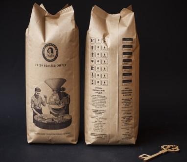 Кофе Робуста Индия Чери, 100% Робуста, зерно, 0,5 кг. Чернигов. фото 1