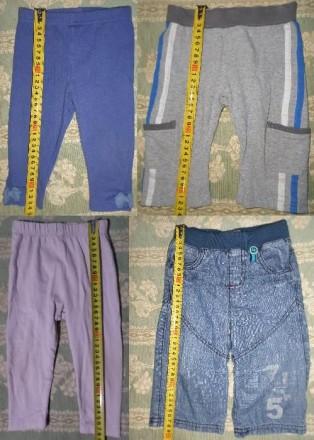 Штаны, джинсы, спортивные штаны (6-9, 9-12 мес) 74, 80. Винница. фото 1