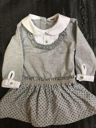 Платье на маленькую принцессу. Кропивницкий. фото 1