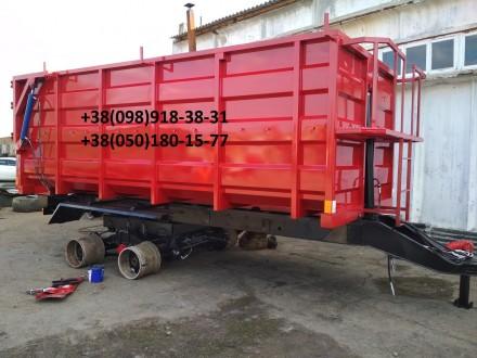 Прицеп тракторный НТС-16 (гидроборт). Орехов. фото 1