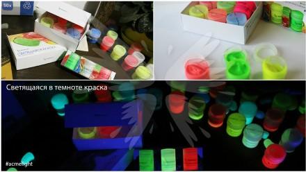 Светящаяся краска для творчества AcmeLight. Новинка!  Вы пользовались светящею. Кривой Рог, Днепропетровская область. фото 6