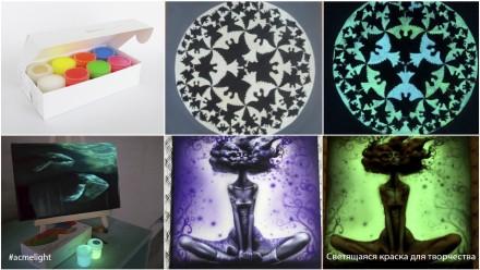 Светящаяся краска для творчества AcmeLight. Новинка!  Вы пользовались светящею. Кривой Рог, Днепропетровская область. фото 4